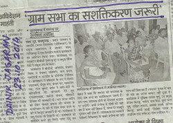 CFT-Dhalbhumgarh block workshop_22.10.14